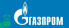 Купить акции Газпрома