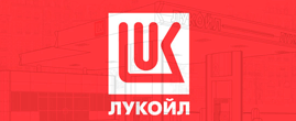 Купить акции Лукойл
